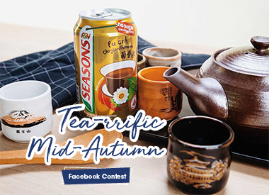 Tea-rrific Mid-Autumn Facebook Contest
